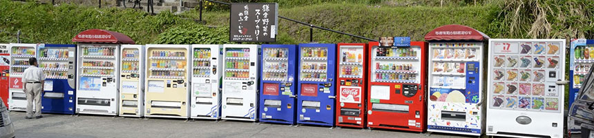 Japanese vending machines line-up