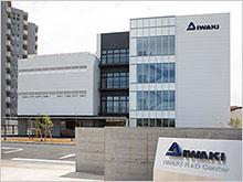 IWAKI R&D Center